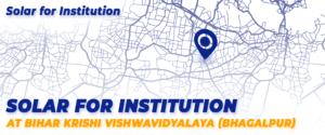 Bihar Krishi Vishwavidyalaya Bhagalpur