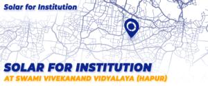 Swami Vivekanand Vidyalaya Hapur